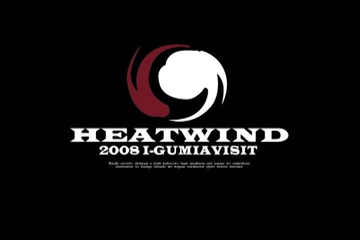 【DVD】2008 まつやま祭り い組 DVDオープニングムービー