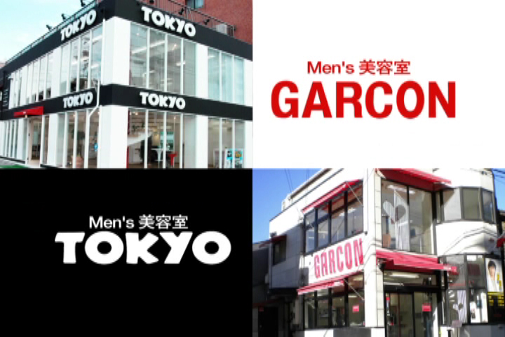 【CM】美容室TOKYO様