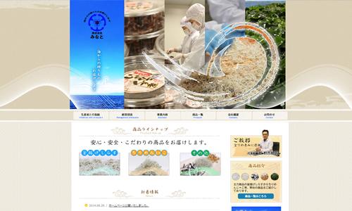 【WEB】株式会社みなと様 コーポレートサイト公開