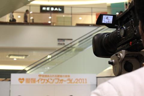 【イベント撮影】愛媛イクメンフォーラム in エミフル松前
